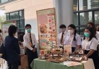 รูปภาพ : รองชนะเลิศอับดับ2โครงการประกวดนวัตกรรมผลิตภัณฑ์อาหาร ปีที่ 12