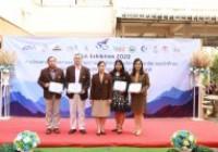 รูปภาพ : รางวัลนักวิจัยดีเด่น ปีการศึกษา 2562