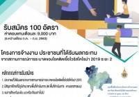 Image : cttc activities 2020-06-18