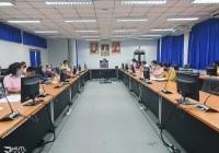 Image : ประชุมคณะกรรมการตรวจสอบข้อเท็จจริงวัสดุ
