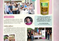 Image : cttc activities 2020-06-29
