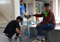 รูปภาพ : เครื่องล้างมือ