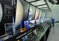 รูปภาพ : ดาราศาสตร์
