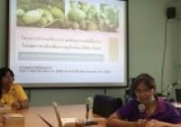 Image : ผู้ช่วยอธิการบดี มทร.ล้านนา เชียงราย ร่วมเป็นคณะกรรมการติดตามผลการดำเนินงานโครงการฯ