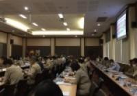 Image : ผู้ช่วยอธิการบดี มทร.ล้านนา เชียงราย เข้าร่วมการประชุมกรมการจังหวัดและหัวหน้าส่วนราชการประจำจังหวัดเชียงราย ครั้งที่ 7/2563