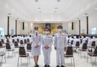 รูปภาพ : วันเฉลิมพระชนมพรรษา สมเด็จพระบรมราชชนนีพันปีหลวง 12 สิงหาคม 2563