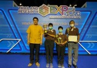 รูปภาพ : Thailand Research Expo 2020