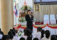 รูปภาพ : มทร.ล้านนา เชียงราย จัดพิธีไหว้ครู ประจำปีการศึกษา 2563