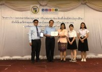 รูปภาพ : รางวัลดีเด่นประกวดผลงานการพัฒนาคุณภาพการศึกษาและท้องถิ่น เครือข่ายอุดมศึกษาภาคเหนือตอนล่าง