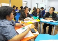 รูปภาพ : โครงการตรวจประเมินคุณภาพการศึกษาภายในระดับคณะ ประจำปีการศึกษา 2562