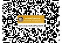 รูปภาพ : โครงการจ้างงานเด็กจบใหม่ (Co-payment) รัฐช่วยเสริม...เอกชนช่วยสร้าง สนใจลงทะเบียนได้ที่ www.จัดงานเด็กจบใหม่.com