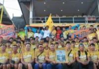 รูปภาพ : ทีมเรือแม่ป้อมราชมงคล รับถ้วยรางวัลชนะเลิศ ประเภทเรือใหญ่ 55 ฝีพาย งานแข่งเรือประเพณีจังหวัดน่าน ชิงถ้วยพระราชทาน ประจำปี 2563