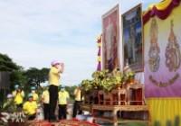 รูปภาพ : กิจกรรมจิตอาสาเราทำความดีเพื่อชาติ ศาสน์ กษัตริย์ พัฒนาลำน้ำ คูคลอง เนื่องในวันคล้ายวันสวรรคต 13 ตุลาคม 2563