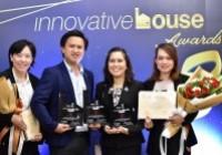 รูปภาพ : อาจารย์ สาขาวิชาเทคโนโลยีการอาหาร คณะวิทยาศาสตร์ฯ คว้ารางวัลผลงานวิจัยเด่น ในงาน Innovative House Awards 2020 จัดโดย สกสว. และ สวทช.