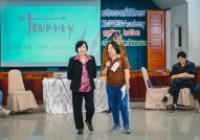 รูปภาพ : ประชุม Betagro WiL TVET 7-8Nov2563