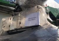 รูปภาพ : รับมอบเครื่องจักรฟูจิคูระ