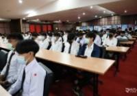 Image : โครงการปัจฉิมนิเทศสหกิจศึกษา ภาคเรียนที่ 1/2563