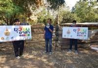 รูปภาพ : นักศึกษา มทร.ล้านนา น่าน นำเสนอโครงการ เพื่อนำมาใช้ในการแก้ไขปัญหาให้กับชุมชนบ้านท่าลี่ ในโครงการยุวชนอาสาฯ