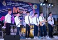 รูปภาพ : RMUTL Tak Musics Contest 2020