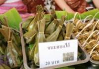 รูปภาพ : งานวันวัฒนธรรมไทย-จีน64