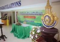 รูปภาพ : ปัจฉิมนิเทศนักศึกษา ปีการศึกษา 2564 วันที่ 19 มี.ค. 64