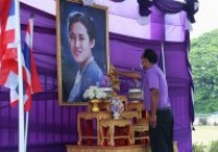 Image : 2เม.ย.64ถวายพระพรพระเทพ