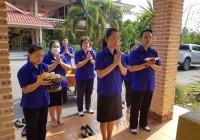รูปภาพ : กองการศึกษาน่าน ร่วมสรงน้ำพระเนื่องในเทศกาลสงกรานต์ (ปีใหม่เมือง) 2564