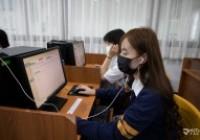รูปภาพ : Exit Exam การทดสอบภาษาอังกฤษสำหรับนักศึกษาชั้นปีสุดท้าย ปีการศึกษา 2563