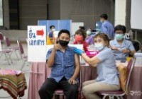 รูปภาพ : บุคลากร มทร.ล้านนา ตาก เข้ารับการฉีดวัคซีนป้องกันโรคโควิด-19