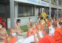 รูปภาพ : วันที่ 29 เม.ย. 64 ร่วมพิธีถวายภัตตาหารเพลพระราชทาน ณ วัดช้างค้ำวรวิหาร