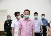 รูปภาพ : ผู้ว่าฯ ตาก ตรวจติดตามการเตรียมความพร้อมการจัดตั้งโรงพยาบาลสนาม มทร.ล้านนา ตาก