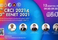รูปภาพ : มทร.ล้านนา จัดประชุมวิชาวิจัย CRCI 2021 ผ่านแอป Microsoft Teams