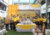 รูปภาพ : วันที่ 17 พ.ค. 64 ร่วมพิธีถวายภัตตาหารเพลพระราชทาน ณ วัดช้างค้ำ