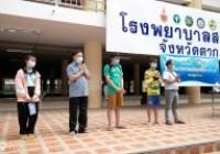 รูปภาพ : โรงพยาบาลสนาม มทร.ล้านนา ตาก ส่งผู้ป่วยโควิด-19 ที่รักษาหายแล้วชุดสุดท้ายกลับบ้าน