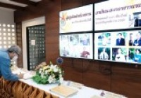 รูปภาพ : นิทรรศการเชิดชูเกียรติผู้สมควรได้รับการยกย่องในการปฏิบัติหน้าที่ราชการเป็นระยะเวลายาวนาน  ( เกษียณอายุราชการ) ประจำปี 2564