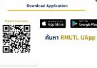 รูปภาพ : U app กรุงไทย