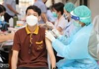 รูปภาพ : มทร.ล้านนา ตาก ร่วมสร้างภูมิคุ้มกันหมู่ ฉีดวัคซีนให้บุคลากรและนักศึกษา