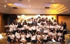 2017 RMUTL Thai Cultural Camp
