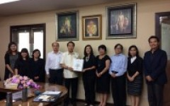 การประชุมร่วมกับผู้แทนจากสถานทูตออสเตรเลียประจำประเทศไทย