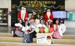 SANTA is Coming to U(niversiy)  ศูนย์ภาษาพาซานตาครอสแจกของขวัญวันคริสต์มาส