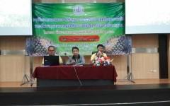 สถาบันวิจัยเทคโนโลยีเกษตร ร่วมจัดนิทรรศการงานวันเกษตรราชภัฏลำปาง ครั้งที่ 6
