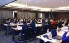 การประชุมทบทวนขั้นตอนการปฏิบัติงานในระบบบริหารทรัพยากรองค์กร(ระบบERP)