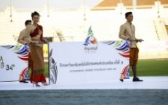 """เปิดฉากมหกรรมกีฬาปัญญาชน ราชมงคลแห่งประเทศไทย ครั้งที่ 34  """"ล้านนาเกมส์"""""""