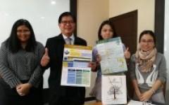 การประชุมร่วมกับผู้แทนจาก Industrial Technology Research Institute (ITRI)  ไต้หวัน
