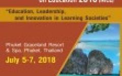 ขอเชิญเข้าร่วมการประชุมวิชาการระดับชาติ ครั้งที่ 5 และนานาชาติ ครั้งที่ 3 : NICE