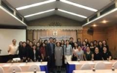 โครงการประชุมสัมมนาเชิงปฏิบัติการแนวทางการปฏิบัติสำหรับเลขานุการคณะกรรมการประเมินคุณภาพภายใน ปีการศึกษา 2560