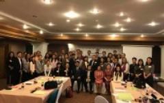 โครงการประชุมสัมมนาเชิงปฏิบัติการทบทวนความรู้และทักษะการประเมินของผู้ประเมินคุณภาพภายใน ระดับหลักสูตร ปีการศึกษา 2560