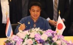 มทร.ล้านนา ลงนามความร่วมมือพัฒนางานวิจัยด้านพลังานสิ่งแวดล้อมและอุตสาหกรรมเกษตร กับผู้แทนจาก บริษัทโอกายะ (ประเทศไทย)จำกัด และบริษัท โอกายะ จำกัด (แผนกเหล็กและเหล็กกล้าที่ 2)