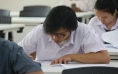 มทร.ล้านนา จัดสอบคัดเลือกบุคคลเพื่อเข้าศึกษาต่อ (รอบสอบตรง) ประจำปีการศึกษา 2561