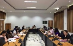 การติดตามและวิพากษ์เล่มรายงาน SAR ประจำปีการศึกษา 2560 ระดับสถาบัน
